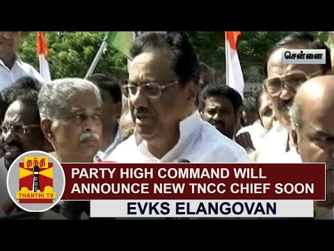 Party-High-Command-will-announce-New-TNCC-Chief-Soon--E-V-K-S-Elangovan-Thanthi-TV