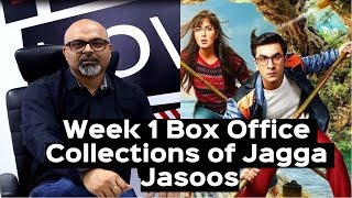 #TutejaTalks | Jagga Jasoos | Week 1 Box Office Collections | Ranbir Kapoor | Katrina Kaif |