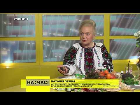 """Фітотерапевт, президент Товариства природолікування """"Зелена планета"""" - Наталія Земна"""