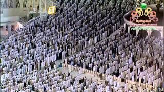 ج2 تهجد ليلة 22 رمضان 1435 من الحرم المكي- سورة البقرة [219-252] الشيخ بندر بليله HD