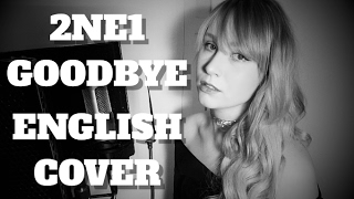 LYRICS & INFO IN THE DESCRIPTION BOX!I hope you enjoy my English cover of 2NE1 Goodbye.Thank you so much for watching!As many other 2NE1 was one of the first k-pop groups I came to know, and they'll always be special to me. Thank you for many years of good music and I hope to see you again someday ♡IMPA ►►Instagram http://www.instagram.com/reright.impaTwitter http://www.twitter.com/reright_impaSoundcloud http://www.soundcloud.com/impaofswedenInstrumental https://www.youtube.com/watch?v=v00OK2sW_10 And as usual...This is not a literal word for word translation, but an english version and adaption of the song. I always try to be as true as possible to the original lyrics.* * LYRICS * *Don't let goDon't tell me that you're gonna leave me after allTell me it's untrue, don't leave me in the darkThere's nothing left to do and so I cry for youDon't let go tonightTrust no one Don't fall for the temptation, you can't have it allNothing lasts forever, you can't live a lieWhen the winter passes spring will come, you know it allSo don't go tonightNow I feel lost and alone, tell me how I'm supposed to move onWill I be alright when I'm here without youWe will meet again but now it has to beGoodbye, goodbyeI'm waiting for that day but now it has to beGoodbye, goodbyeDoes anyone know, does anyone knowHow it makes me feelWe will meet again but now it has to beGoodbye, goodbyeGoodbye, goodbyeDon't you trustNo, don't you trust the broken words surrounding usJust trust your heart and know I'm always here for youThink of what we had together you and ITears are falling downDon't you knowWhen everything feels hopeless I'll be by your sideWhen you want lean on me I'll hear you cryI know I can't be with you always, but I'll tryJust a little whileNow I feel lost and alone, tell me how I'm supposed to move onWill I be alright when I'm here without youWe will meet again but now it has to beGoodbye, goodbyeI'm waiting for that day but now it has to beGoodbye, goodbyeDoes anyone know, does anyon