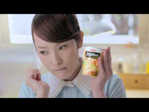這太作弊了啦!!讓人欲罷不能的薯條竟然拍了這麼可愛的廣告