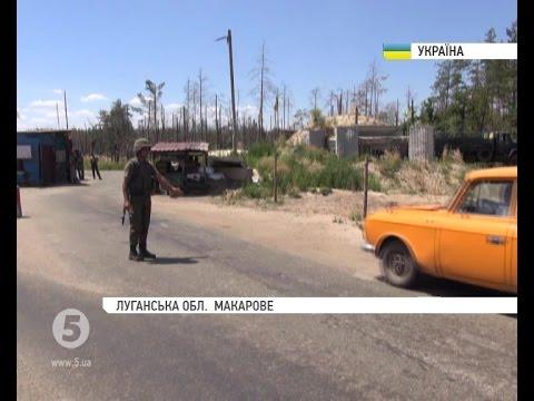 Блокпости у Станиці Луганській посилили бійцями Нацгвардії