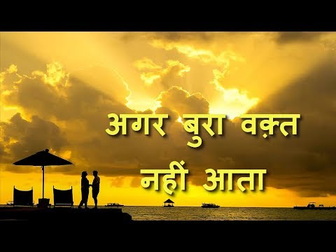 Short quotes - Best Motivational Shayari  Best Inspirational Quotes in Hindi  Inspiring Quotes  Ft- KoiNiApna