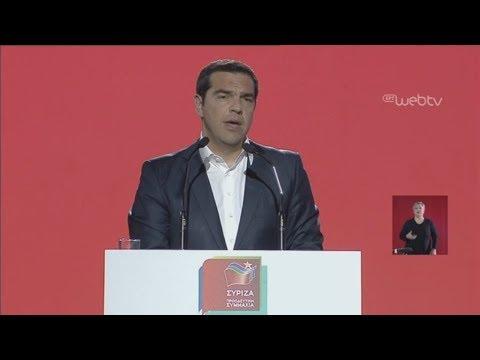 Video - Πρόσκληση Αλ. Τσίπρα στον Κυρ. Μητσοτάκη για debate