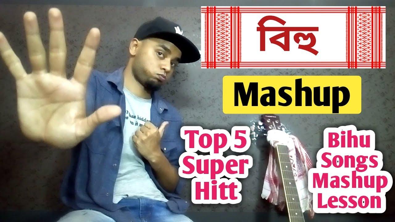 Top 5 Bihu Songs Mashup Guitar Lesson for Beginners Easy Assamese Songs Guitar Mashup – Zubeen Garg