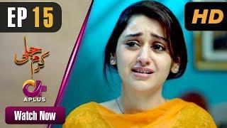 Video Pakistani Drama | Karam Jali - Episode 15 | Aplus Dramas | Daniya, Humayun Ashraf MP3, 3GP, MP4, WEBM, AVI, FLV Januari 2019