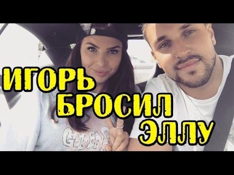НОВОСТИ ДОМ 2 на 6 дней раньше (26.12.2016) (видео)
