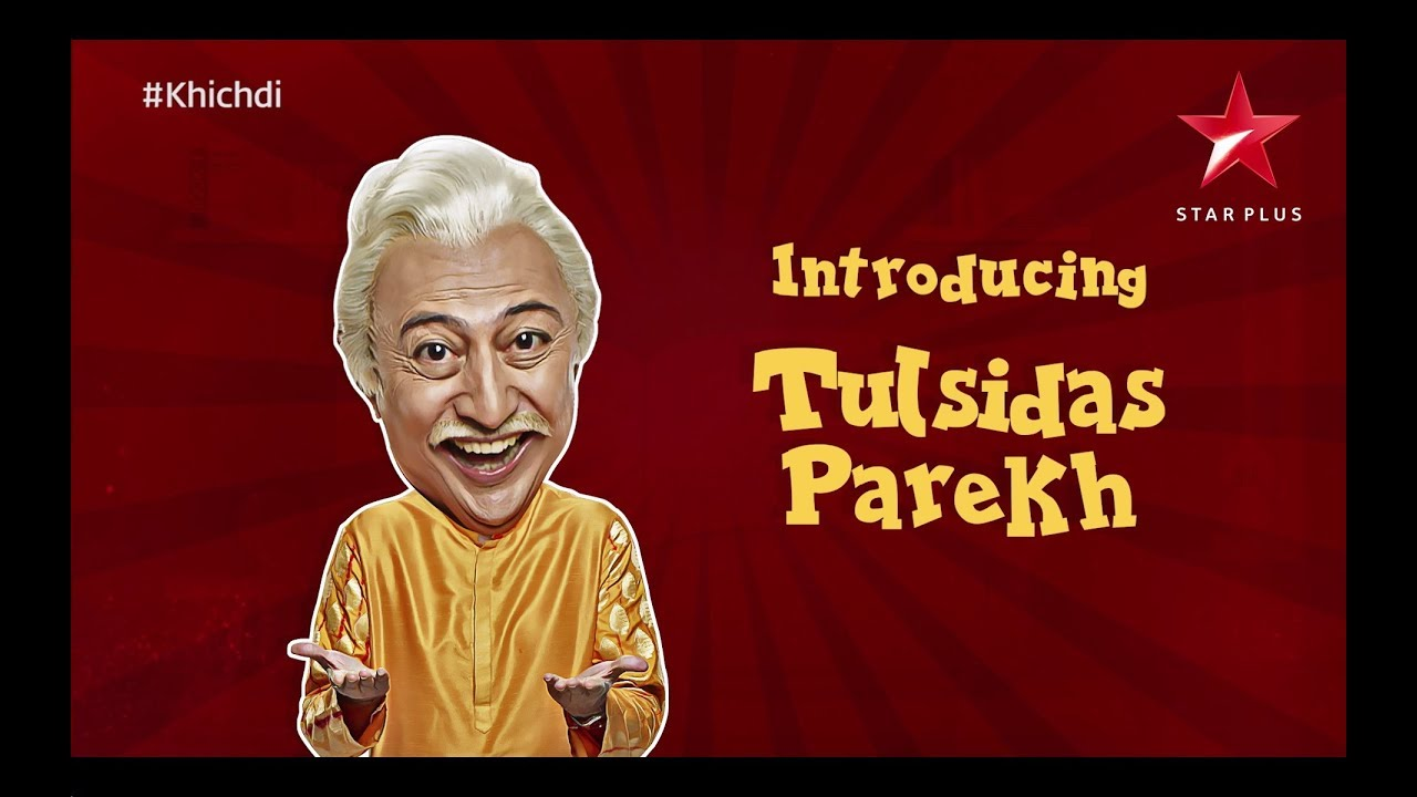 Khichdi | Tulsidas Parekh