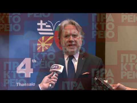 Δήλωση Γ. Κάτρούγκαλου στην 4η Υπουργική Συνάντηση Ελλάδας, Βουλγαρίας, Αλβανίας, ΠΓΔΜ