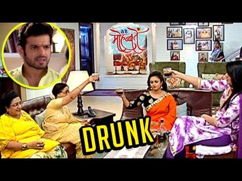 Ishita To Get DRUNK, Raman Shocked   Ye Hai Mohabb