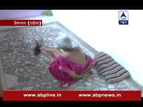 Son and daughter-in-law harass 85-year-old mother-in-law for peeing in the house