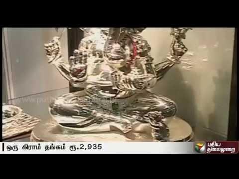 Gold-Silver-Price-Update-13-07-2016-Puthiya-Thalaimurai-TV