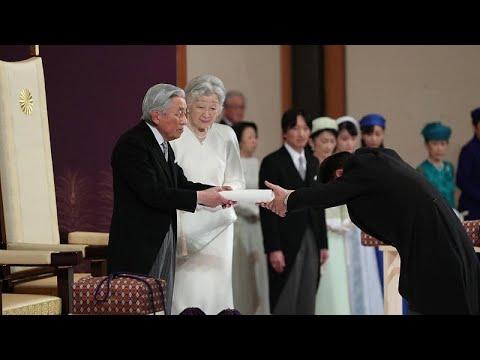 Τελετή παραίτησης του Αυτοκράτορα Ακιχίτο