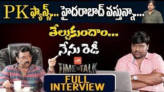 Video Ram Gopal Varma Full Interview | Time to Talk With RGV | Pawan Kalyan | Sri Reddy | BS | YOYO TV MP3, 3GP, MP4, WEBM, AVI, FLV September 2018