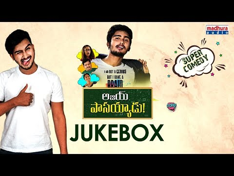 Ajay Passayyadu Full Songs Jukebox