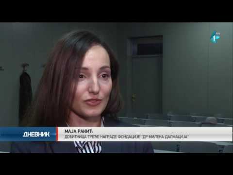 """Награда """"Доцент доктор Милена Далмација"""" младим научницима"""