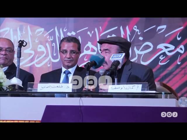 رصد | كمال أبوعيطة: استبعاد 138 من النيابة لأن آباءهم لا بحملون مؤهلات عليا