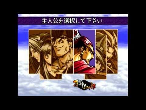 Samurai Shodown RPG Playstation