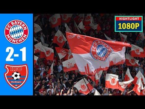 Бавария II - Юрдинген 2:1. Видеообзор матча 26.07.2019. Видео голов и опасных моментов игры