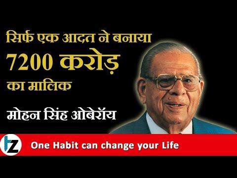 Motivational Story - Mohan Singh Oberoi - The Oberoi Group Success Story | #TZsuccesstalks