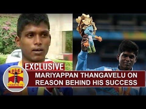 EXCLUSIVE-Mariyappan-Thangavelu-on-reason-behind-his-Success-Thanthi-TV