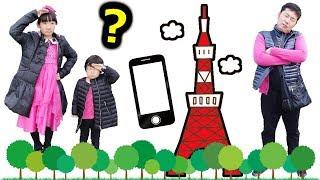 ★「携帯電話がない!パパどこ~?」ケーキピクニック★Cake Picnic★