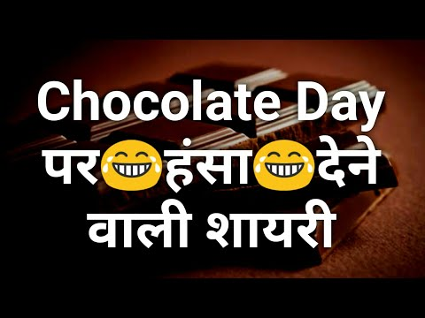 Funny quotes - Chocolate Day Funny laughing Status Jokes
