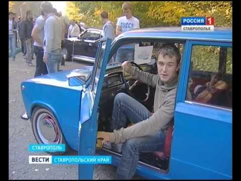 АвтошоуСГТРК