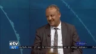 #EBC ኢቲቪ 4 ማዕዘን 7ሰዓት ቢዝነስ ዜና ጥቅምት 27/2011 ዓ.ም