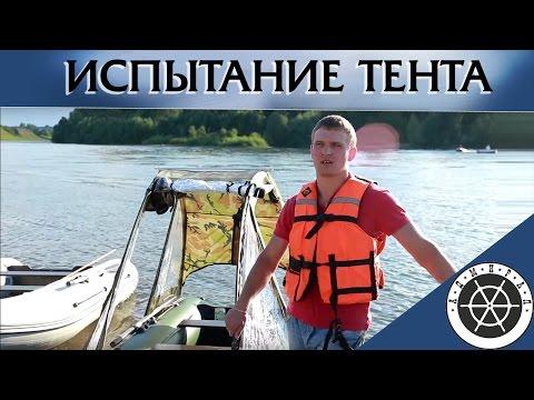 как накачать лодку адмирал