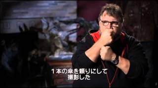 『パシフィック・リム』ギレルモ・デル・トロ監督インタビュー