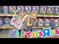 foto HUGE TOYS R US HAUL!!! (HATCHIMALS, BABY ALIVES, AND SO MUCH MORE) Borwap