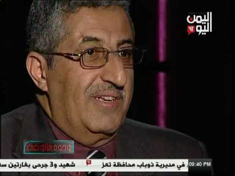 وجوة مالوفة محمد عصده 13 1 2017