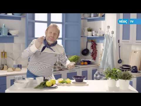 Zigi - Chefs
