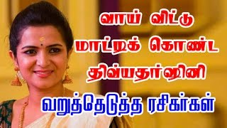 TV Compare Dhivya Dharshini Support Flag In Theatres Kollywood News 03/12/2016 Tamil Cinema Online