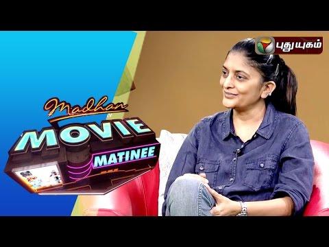 Director Sudha Kongara Prasad in Madhan Movie Matinee | 31/01/2016 | Puthuyugam TV