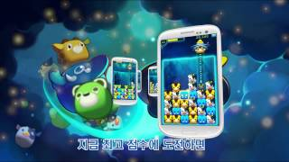 Puzzle Zoo Zoo for Kakao YouTube video