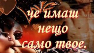Ishtar - Любовна Приказка (Евгения Георгиева) video