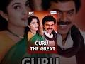 Guru The Great - Hindi Dubbed Movie (2009) - Venkatesh, Ramya Krishna -  Popular Dubbed Movies