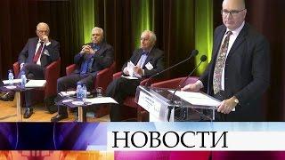 Намеждународной конференции вПариже обсудили перспективы отношений между Россией, США,Евросоюзом.