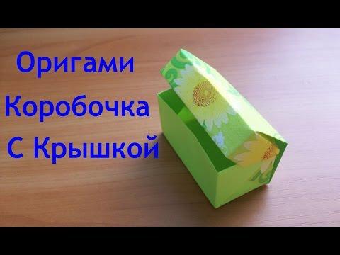 Видео коробочки своими руками