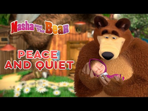 Masha and the Bear 👱♀️🐻 PEACE AND QUIET 🦸🤣 Best episodes collection 🎬 Cartoons for kids