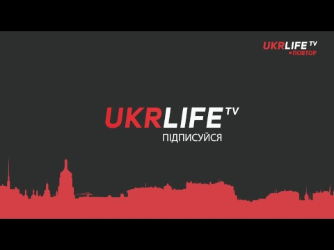 Ефір на UKRLIFE TV 27.04.2018
