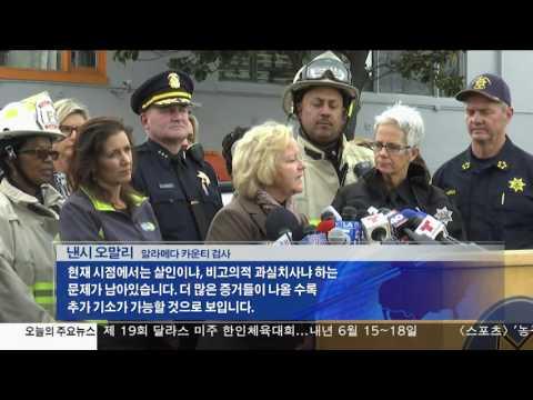 오클랜드 화재, 살인혐의 검토  12.06.16 KBS America News
