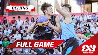 Relive New Taipei (TPE) v Jinan (CHN) at the 2015 FIBA 3x3 World Tour stop in Beijing. Subscribe to the FIBA3x3 channel: http://bit.do/SubscribeFIBA3x3 More ...