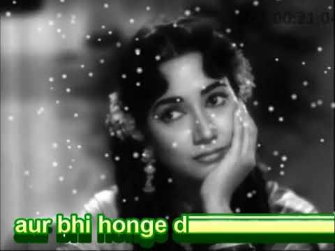 Baar Baar Dekho Hazar Deko lyric // China Town // Shammi Kapoor, Shakila & Keshto Mukherjee