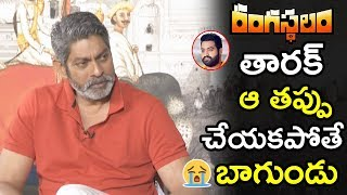 Video Jagapathi Babu Shocking Comments On Jr Ntr | Rangasthalam Team Special Interview | Tollywood Book MP3, 3GP, MP4, WEBM, AVI, FLV April 2018