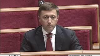 Сергій Лабазюк щодо законопроекту №6049-д про вирішення питання колективної власності на землю (22.05.2018)
