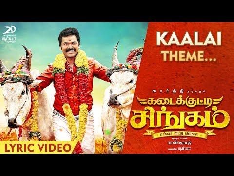 Download Kadaikutty Singam - Kaalai Theme | Karthi, Sayyeshaa | D. Imman HD Mp4 3GP Video and MP3